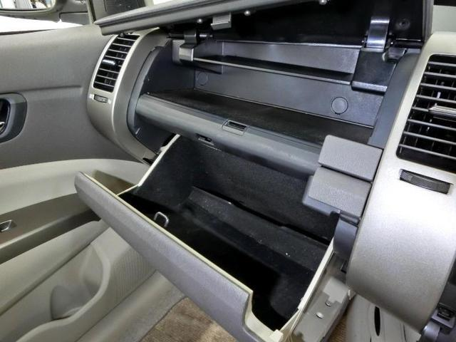 S 10thアニバーサリーエディション ハイブリッド ワンオーナー 横滑り防止機能 ABS エアバッグ オートクルーズコントロール 盗難防止装置 バックカメラ ETC CD スマートキー キーレス フル装備 HIDヘッドライト オートマ(19枚目)