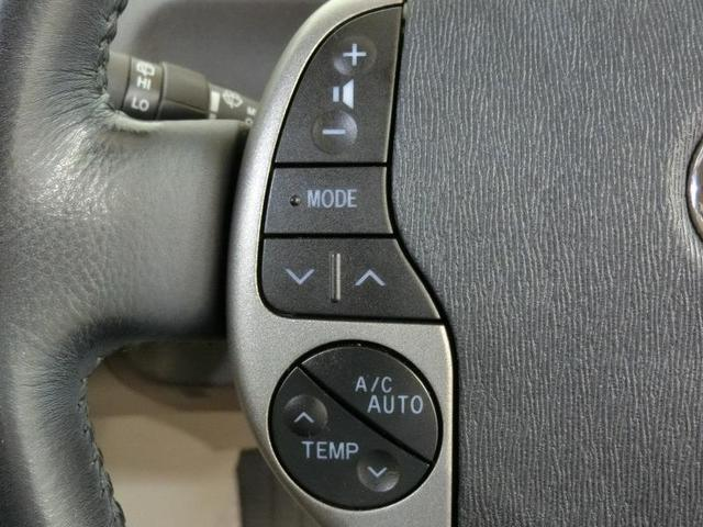 S 10thアニバーサリーエディション ハイブリッド ワンオーナー 横滑り防止機能 ABS エアバッグ オートクルーズコントロール 盗難防止装置 バックカメラ ETC CD スマートキー キーレス フル装備 HIDヘッドライト オートマ(30枚目)