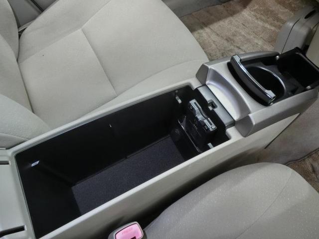 S 10thアニバーサリーエディション ハイブリッド ワンオーナー 横滑り防止機能 ABS エアバッグ オートクルーズコントロール 盗難防止装置 バックカメラ ETC CD スマートキー キーレス フル装備 HIDヘッドライト オートマ(34枚目)