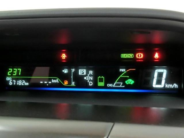 S チューン ブラック ハイブリッド ワンオーナー 安全装備 横滑り防止機能 ABS エアバッグ 盗難防止装置 バックカメラ ETC ミュージックプレイヤー接続可 CD スマートキー キーレス フル装備 LEDヘッドランプ(14枚目)