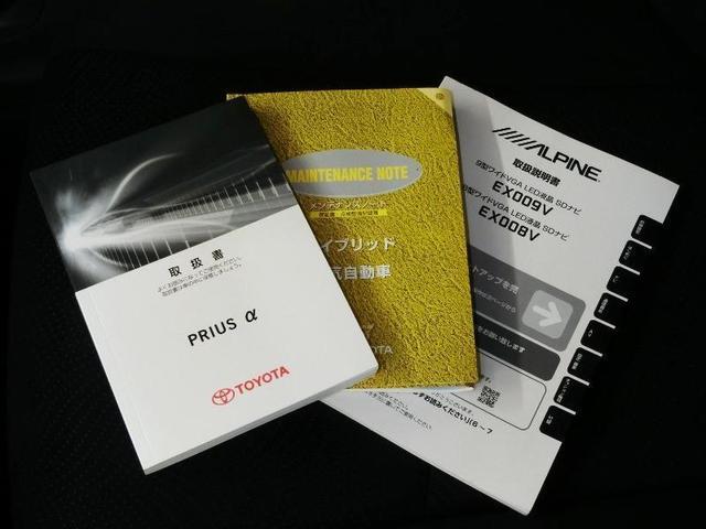 S チューン ブラック ハイブリッド ワンオーナー 安全装備 横滑り防止機能 ABS エアバッグ 盗難防止装置 バックカメラ ETC ミュージックプレイヤー接続可 CD スマートキー キーレス フル装備 LEDヘッドランプ(20枚目)