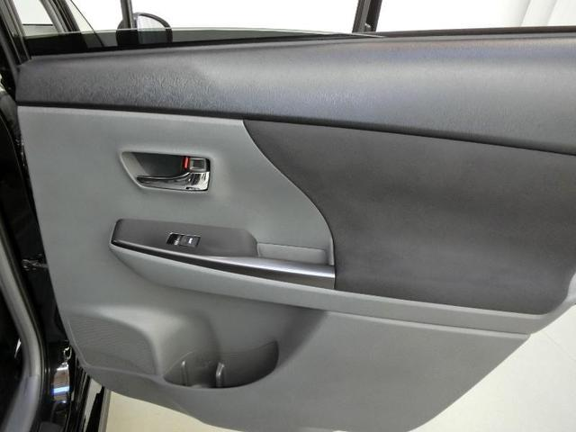 S チューン ブラック ハイブリッド ワンオーナー 安全装備 横滑り防止機能 ABS エアバッグ 盗難防止装置 バックカメラ ETC ミュージックプレイヤー接続可 CD スマートキー キーレス フル装備 LEDヘッドランプ(33枚目)