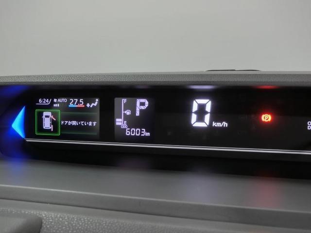カスタムRS ターボエンジン スマートアシストIII LEDヘッドライト クリアランスソナー 両側電動スライドドア 純正15インチアルミホイール ベンチシート アイドリングストップ スマートキー カーテンエアバッグ(8枚目)