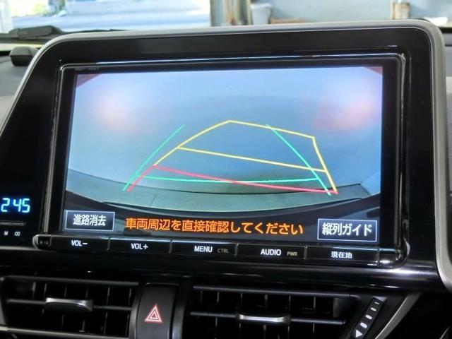 G LEDエディション トヨタセーフティセンス BSM RCTA 純正地デジメモリーナビ 純正18インチアルミホイール アダプティブクルーズコントロール LEDヘッドライト スマートキー ETC2.0 ワンオーナー(18枚目)