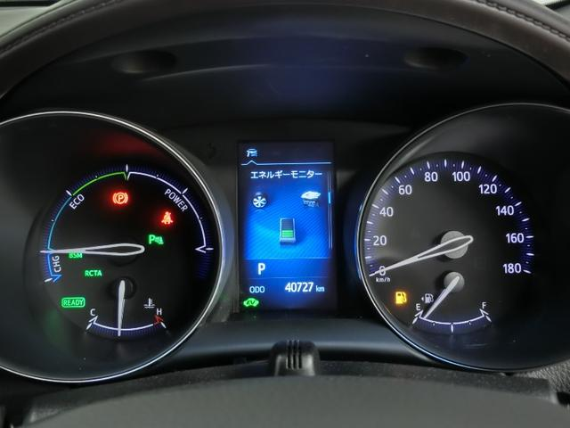 G LEDエディション トヨタセーフティセンス BSM RCTA 純正地デジメモリーナビ 純正18インチアルミホイール アダプティブクルーズコントロール LEDヘッドライト スマートキー ETC2.0 ワンオーナー(30枚目)