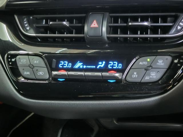 G LEDエディション トヨタセーフティセンス BSM RCTA 純正地デジメモリーナビ 純正18インチアルミホイール アダプティブクルーズコントロール LEDヘッドライト スマートキー ETC2.0 ワンオーナー(31枚目)