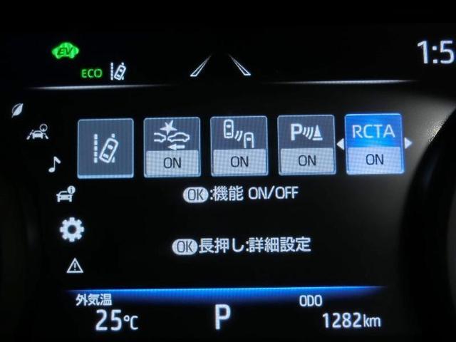 G トヨタセーフティセンス BSM RCTA RSA ACC T-コネクトナビ ドライブレコーダー 1500W電源 クリアランスソナー ETC クルーズコントロール 弊社試乗車(10枚目)