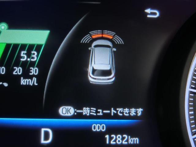 G トヨタセーフティセンス BSM RCTA RSA ACC T-コネクトナビ ドライブレコーダー 1500W電源 クリアランスソナー ETC クルーズコントロール 弊社試乗車(12枚目)