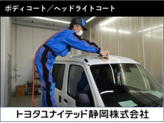 G トヨタセーフティセンス BSM RCTA RSA ACC T-コネクトナビ ドライブレコーダー 1500W電源 クリアランスソナー ETC クルーズコントロール 弊社試乗車(57枚目)