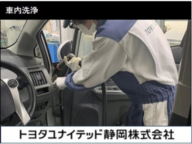 G トヨタセーフティセンス BSM RCTA RSA ACC T-コネクトナビ ドライブレコーダー 1500W電源 クリアランスソナー ETC クルーズコントロール 弊社試乗車(61枚目)