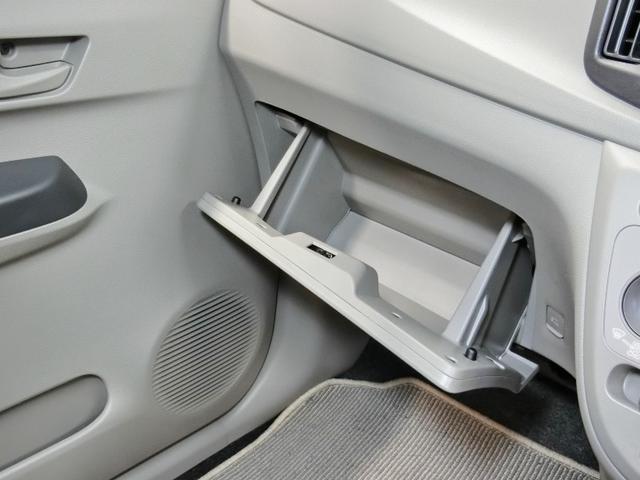 ダイハツ ミライース L SA 自動ブレーキ CDデッキ
