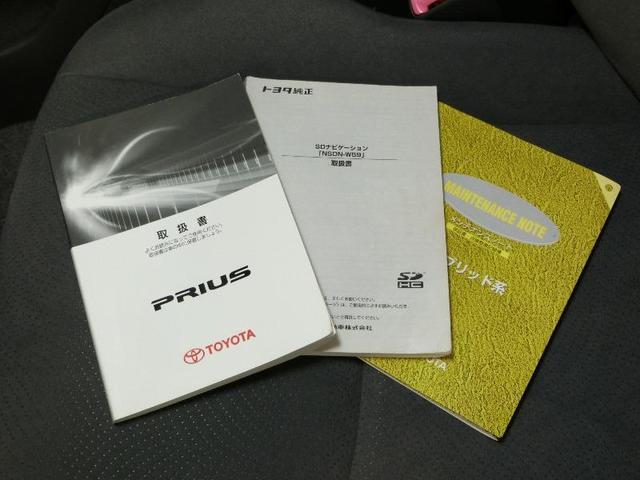 トヨタ プリウス Sツーリングセレクション 純正ナビ LED ETC