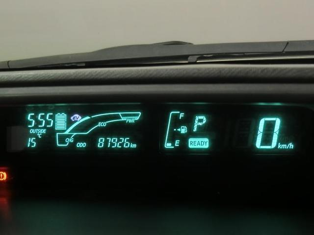 S 純正メモリーナビ ETC シートヒーター オートエアコン キーレス ワンオーナー(4枚目)