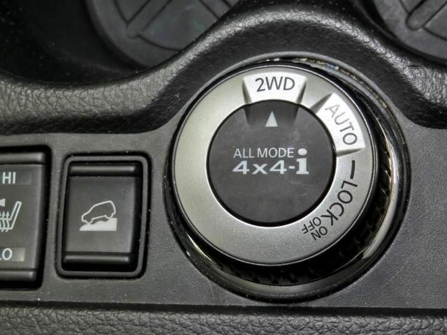 20X HVエマージェン ハイブリッド ワンオーナー 4WD 衝突被害軽減システム 横滑り防止機能 ABS エアバッグ オートクルーズコントロール 盗難防止装置 バックカメラ ETC ミュージックプレイヤー接続可 CD 記録簿(6枚目)