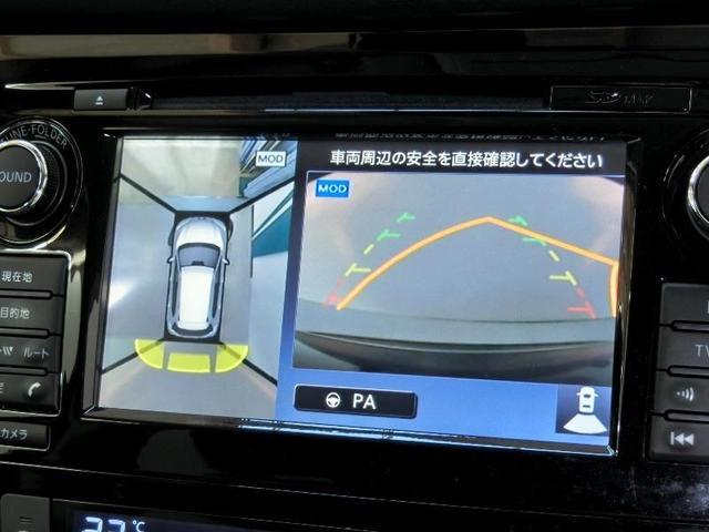 20X HVエマージェン ハイブリッド ワンオーナー 4WD 衝突被害軽減システム 横滑り防止機能 ABS エアバッグ オートクルーズコントロール 盗難防止装置 バックカメラ ETC ミュージックプレイヤー接続可 CD 記録簿(7枚目)