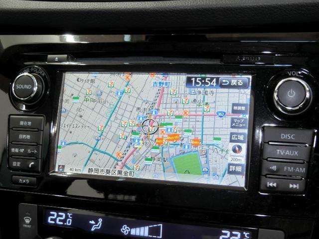 20X HVエマージェン ハイブリッド ワンオーナー 4WD 衝突被害軽減システム 横滑り防止機能 ABS エアバッグ オートクルーズコントロール 盗難防止装置 バックカメラ ETC ミュージックプレイヤー接続可 CD 記録簿(9枚目)