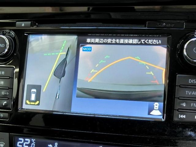 20X HVエマージェン ハイブリッド ワンオーナー 4WD 衝突被害軽減システム 横滑り防止機能 ABS エアバッグ オートクルーズコントロール 盗難防止装置 バックカメラ ETC ミュージックプレイヤー接続可 CD 記録簿(11枚目)