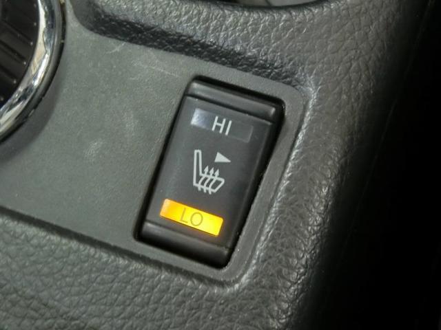20X HVエマージェン ハイブリッド ワンオーナー 4WD 衝突被害軽減システム 横滑り防止機能 ABS エアバッグ オートクルーズコントロール 盗難防止装置 バックカメラ ETC ミュージックプレイヤー接続可 CD 記録簿(14枚目)