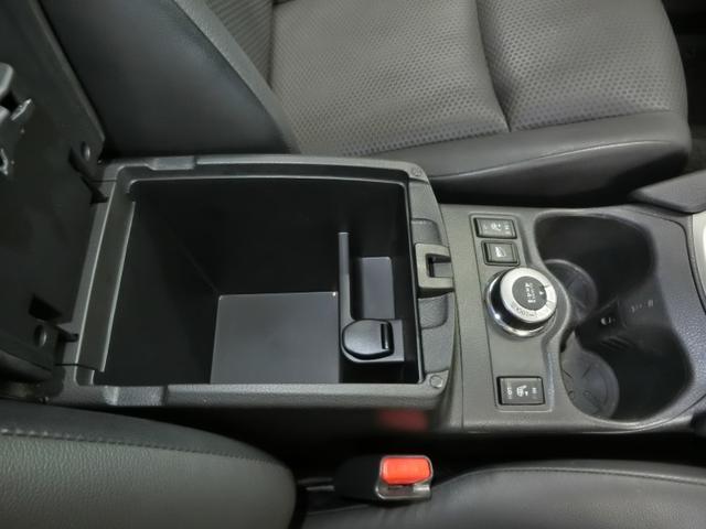 20X HVエマージェン ハイブリッド ワンオーナー 4WD 衝突被害軽減システム 横滑り防止機能 ABS エアバッグ オートクルーズコントロール 盗難防止装置 バックカメラ ETC ミュージックプレイヤー接続可 CD 記録簿(27枚目)
