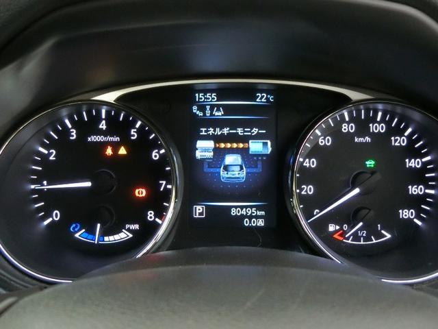 20X HVエマージェン ハイブリッド ワンオーナー 4WD 衝突被害軽減システム 横滑り防止機能 ABS エアバッグ オートクルーズコントロール 盗難防止装置 バックカメラ ETC ミュージックプレイヤー接続可 CD 記録簿(28枚目)