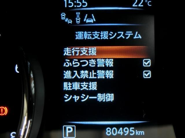 20X HVエマージェン ハイブリッド ワンオーナー 4WD 衝突被害軽減システム 横滑り防止機能 ABS エアバッグ オートクルーズコントロール 盗難防止装置 バックカメラ ETC ミュージックプレイヤー接続可 CD 記録簿(29枚目)