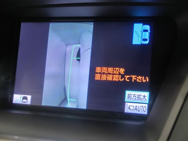 レクサス RX RX450h バージョンL 本革 HDDナビ HUD
