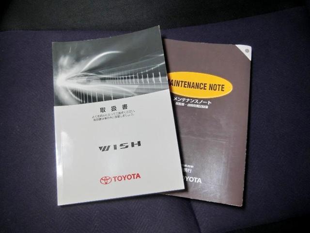 トヨタ ウィッシュ 1.8S メモリーナビ HID 禁煙車
