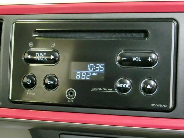 シルク Gパッケージ SAII CDデッキ LED アルミ(8枚目)