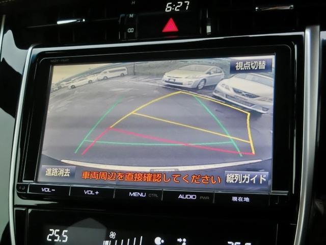 後退時の後方の視界をナビの画面で確認できるリアカメラ付き