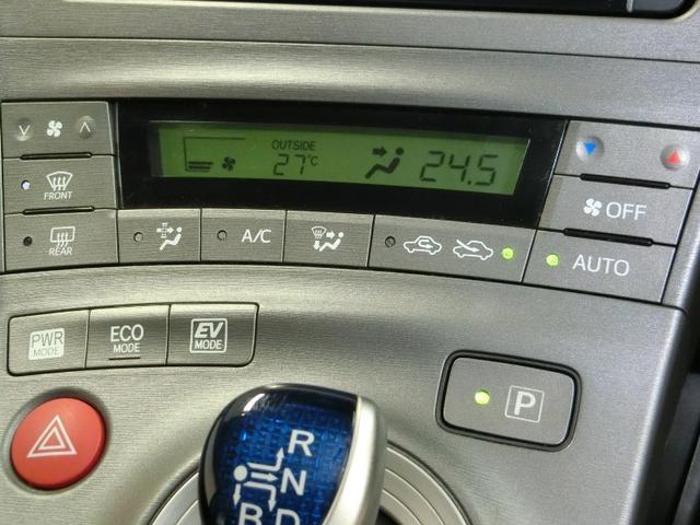 車内の気温を快適に保つオートエアコン