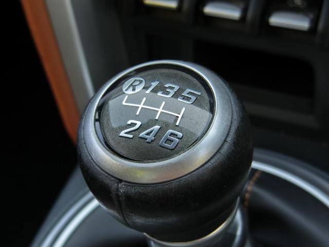 「トヨタ」「86」「クーペ」「静岡県」の中古車5