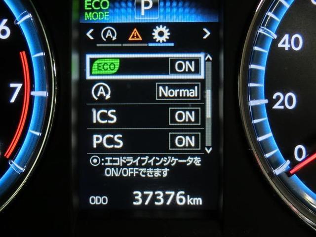 プレミアム アドバンスドパッケージ トヨタセーフティセンス サンルーフ パノラミックビューモニター ICS 純正18インチアルミホイール LEDヘッドライト ETC クルーズコントロール 禁煙車 ワンオーナー(16枚目)