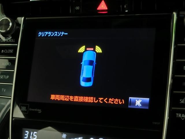 プレミアム アドバンスドパッケージ トヨタセーフティセンス サンルーフ パノラミックビューモニター ICS 純正18インチアルミホイール LEDヘッドライト ETC クルーズコントロール 禁煙車 ワンオーナー(23枚目)