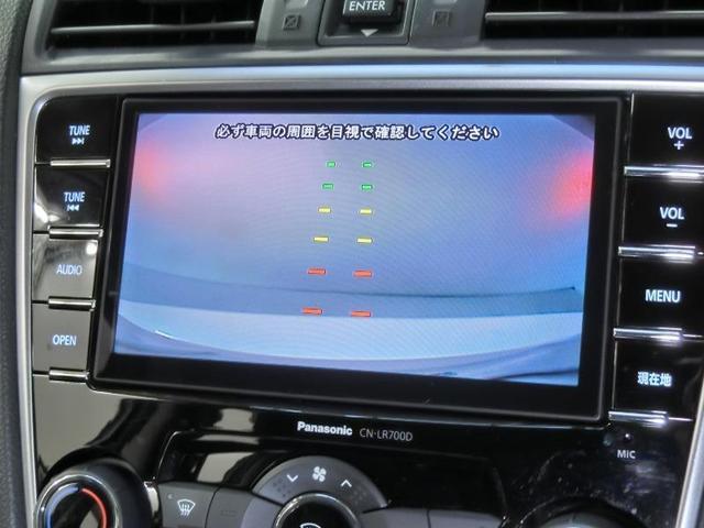 2.0GT-Sアイサイト アイサイトVer3 アダプティブクルーズコントロール パナソニック地デジメモリーナビ LEDヘッドライト 純正18インチアルミホイール ETC カーテンエアバッグ バックカメラ 禁煙車(16枚目)
