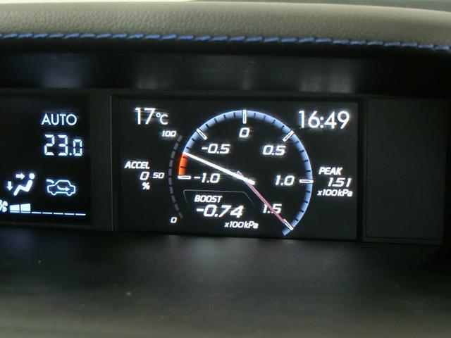 2.0GT-Sアイサイト アイサイトVer3 アダプティブクルーズコントロール パナソニック地デジメモリーナビ LEDヘッドライト 純正18インチアルミホイール ETC カーテンエアバッグ バックカメラ 禁煙車(27枚目)