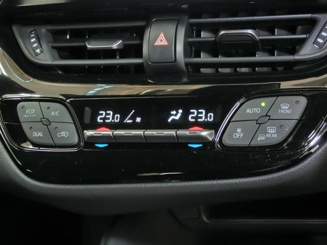 S トヨタセーフティセンス ツートンルーフ 純正地デジメモリーナビ 純正17インチアルミホイール アダプティブクルーズコントロール スマートキー 禁煙車 ワンオーナー(14枚目)