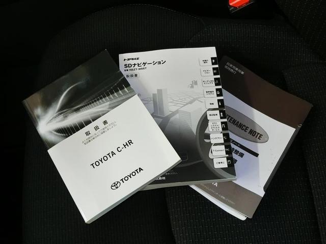 S トヨタセーフティセンス ツートンルーフ 純正地デジメモリーナビ 純正17インチアルミホイール アダプティブクルーズコントロール スマートキー 禁煙車 ワンオーナー(20枚目)
