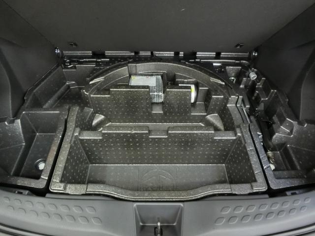 S トヨタセーフティセンス ツートンルーフ 純正地デジメモリーナビ 純正17インチアルミホイール アダプティブクルーズコントロール スマートキー 禁煙車 ワンオーナー(32枚目)