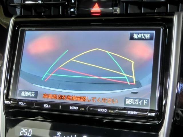 プレミアム 4WD サンルーフ トヨタセーフティセンス アダプティブクルーズコントロール インテリジェントクリアランスソナー 純正地デジメモリーナビ 電動バックドア 純正アルミホイール 禁煙車 ワンオーナー(11枚目)