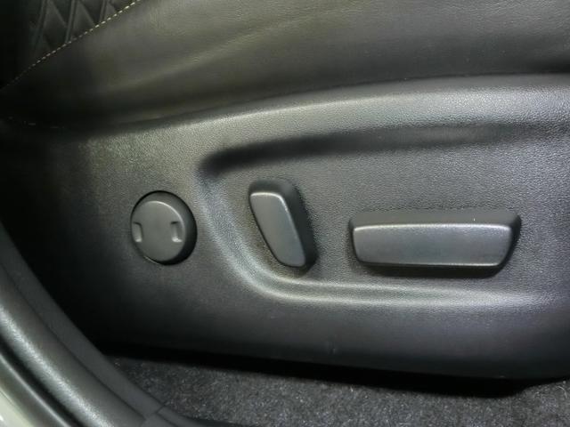 プレミアム 4WD サンルーフ トヨタセーフティセンス アダプティブクルーズコントロール インテリジェントクリアランスソナー 純正地デジメモリーナビ 電動バックドア 純正アルミホイール 禁煙車 ワンオーナー(23枚目)