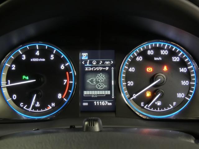 プレミアム 4WD サンルーフ トヨタセーフティセンス アダプティブクルーズコントロール インテリジェントクリアランスソナー 純正地デジメモリーナビ 電動バックドア 純正アルミホイール 禁煙車 ワンオーナー(26枚目)
