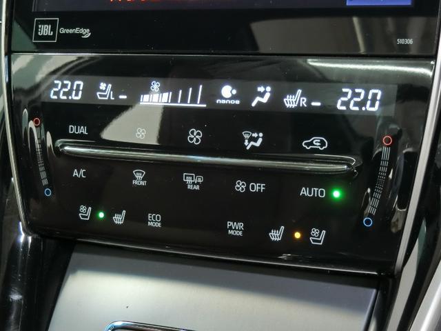 プログレス メタル アンド レザーパッケージ 4WD トヨタセーフティセンス 本革シート パノラミックビューモニター リモートスタート サンルーフ アダプティブクルーズコントロール クリアランスソナー 純正地デジメモリーナビ 電動バックドア(44枚目)