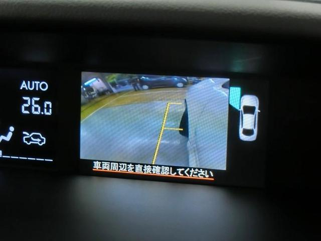 1.6GTアイサイト アイサイトVer3 パナソニック地デジメモリーナビ アダプティブクルーズコントロール ドライブレコーダー 純正アルミホイール カーテンエアバッグ LEDヘッドライト ETC パワーシート 禁煙車(7枚目)