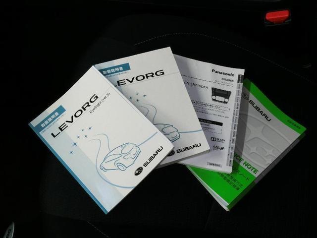 1.6GTアイサイト アイサイトVer3 パナソニック地デジメモリーナビ アダプティブクルーズコントロール ドライブレコーダー 純正アルミホイール カーテンエアバッグ LEDヘッドライト ETC パワーシート 禁煙車(20枚目)