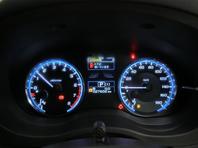 1.6GTアイサイト アイサイトVer3 パナソニック地デジメモリーナビ アダプティブクルーズコントロール ドライブレコーダー 純正アルミホイール カーテンエアバッグ LEDヘッドライト ETC パワーシート 禁煙車(34枚目)