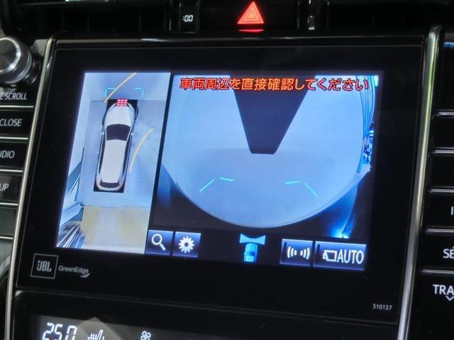 プレミアム アドバンスドパッケージ ワンオーナー 電動シート 安全装備 衝突被害軽減システム 横滑り防止機能 ABS エアバッグ オートクルーズコントロール 盗難防止装置 アイドリングストップ バックカメラ ETC CD スマートキー(7枚目)