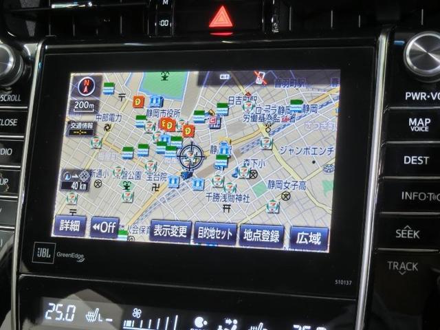 プレミアム アドバンスドパッケージ ワンオーナー 電動シート 安全装備 衝突被害軽減システム 横滑り防止機能 ABS エアバッグ オートクルーズコントロール 盗難防止装置 アイドリングストップ バックカメラ ETC CD スマートキー(9枚目)