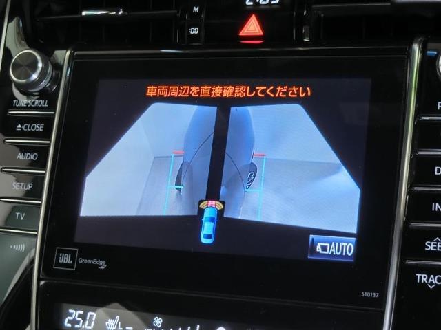 プレミアム アドバンスドパッケージ ワンオーナー 電動シート 安全装備 衝突被害軽減システム 横滑り防止機能 ABS エアバッグ オートクルーズコントロール 盗難防止装置 アイドリングストップ バックカメラ ETC CD スマートキー(10枚目)