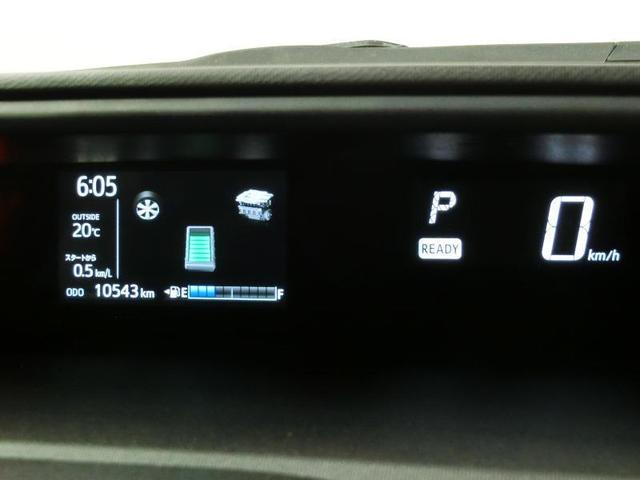 Sスタイルブラック ハイブリッド ワンオーナー 衝突被害軽減システム 横滑り防止機能 ABS エアバッグ 盗難防止装置 バックカメラ ミュージックプレイヤー接続可 CD スマートキー キーレス フル装備 オートマ 記録簿(7枚目)