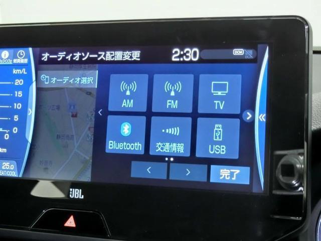 Z トヨタセーフティセンス RCTA BSM HUD ETC2.0 アダプティブクルーズコントロール 電動バックドア クリアランスソナー T-コネクトナビ パノラミックビューモニター 弊社試乗車(35枚目)
